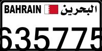 635775