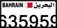 635959