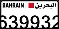 639932