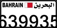 639935