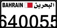 640055