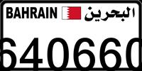 640660
