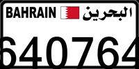 640764