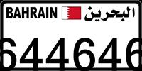 644646