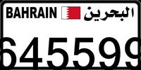 645599