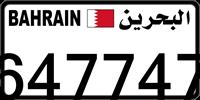 647747
