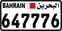 647776