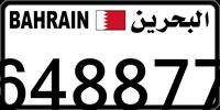 648877