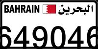 649046