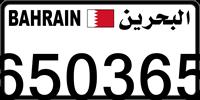 650365