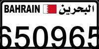 650965