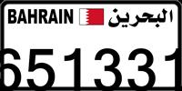 651331