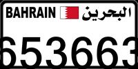 653663