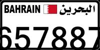 657887