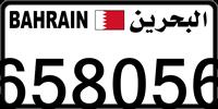 658056