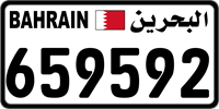 659592