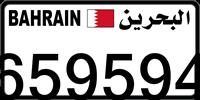 659594