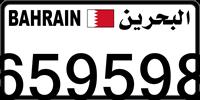 659598