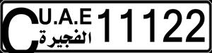 11122