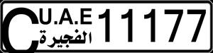 11177