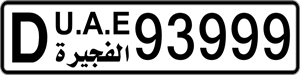 93999