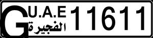 11611