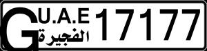 17177