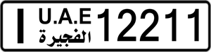 12211
