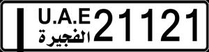 21121