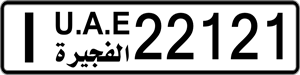 22121