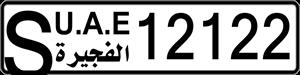 12122