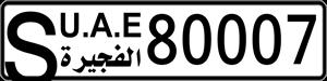 80007