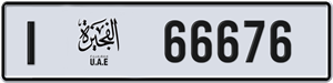 66676