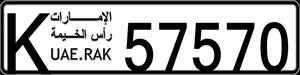 57570