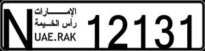 12131