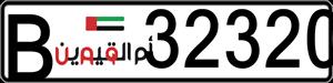32320