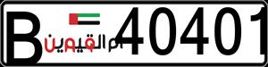 40401