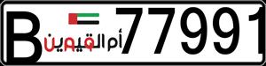 77991
