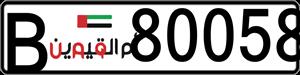 80058