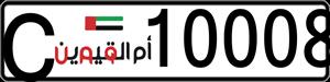 10008
