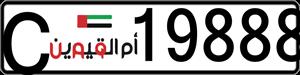 19888