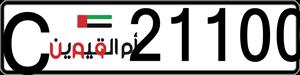 21100
