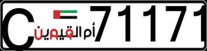 71171