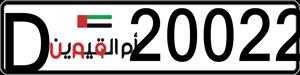 20022
