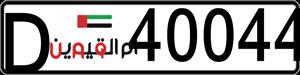 40044