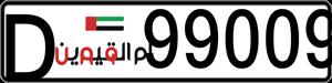 99009