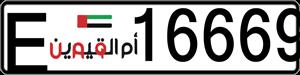 16669