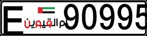 90995