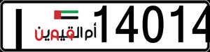 14014