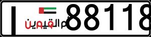 88118